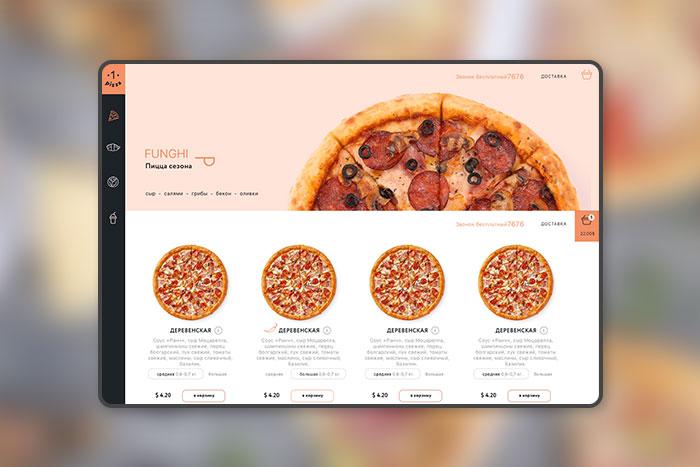 Магазин по продаже пиццы