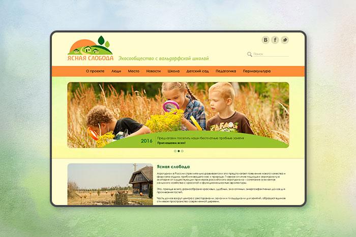 Сайт семейного поселения
